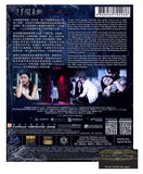 Nessun Dorma 兇手還未睡 (2016) (Blu Ray) (English Subtitled) (Hong Kong Version) - Neo Film Shop