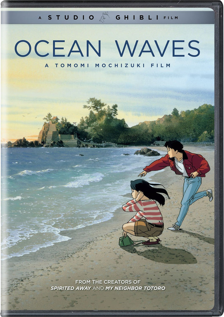 Ocean Waves (1993) (DVD) (English Subtitled) (US Version) - Neo Film Shop