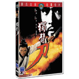 One Armed Swordsman Trilogy 獨臂刀系列 (3 DVD Boxset) (English Subtitled) (Hong Kong Version)