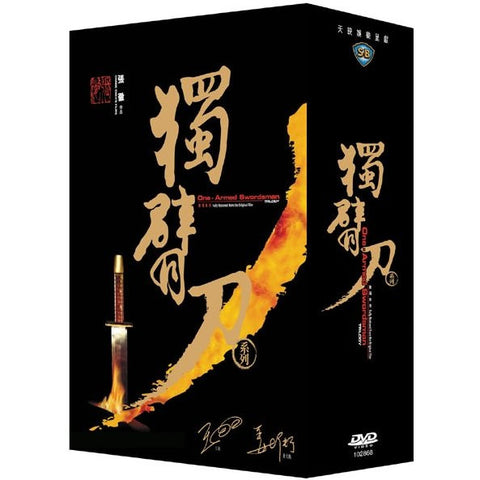 One Armed Swordsman Trilogy 獨臂刀系列 (3 DVD Boxset) (English Subtitled) (Hong Kong Version) - Neo Film Shop