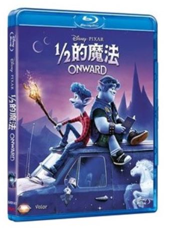 Onward 1/2的魔法 (2020) (Blu Ray) (English Subtitled) (Hong Kong Version)