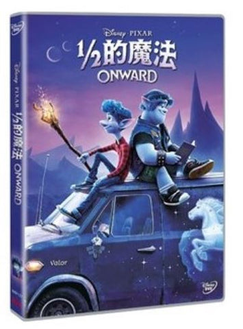 Onward 1/2的魔法 (2020) (DVD) (English Subtitled) (Hong Kong Version)