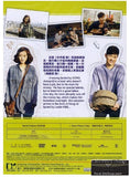 Penny Pinchers 賺錢浪漫史 (2011) (DVD) (English Subtitled) (Hong Kong Version) - Neo Film Shop