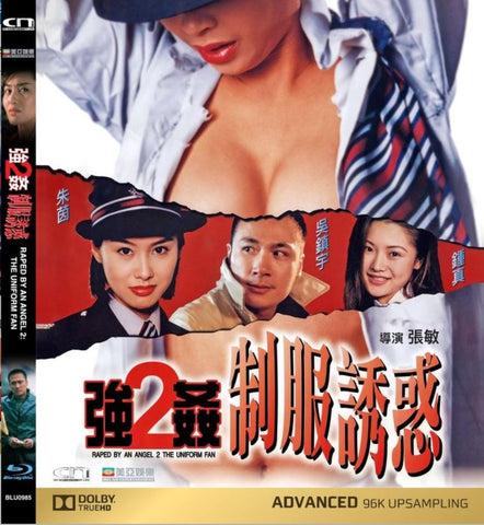 Raped By An Angel 2: The Uniform Fan 強姦2制服誘惑 (1998) (Blu Ray) (Digitally Remastered) (English Subtitled) (Hong Kong Version)