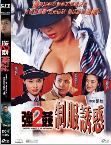 Raped By An Angel 2: The Uniform Fan 強姦2制服誘惑 (1998) (DVD) (Digitally Remastered) (English Subtitled) (Hong Kong Version)