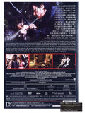 Rurouni Kenshin 3: The Legend Ends (2014) (DVD) (English Subtitled) (Hong Kong Version) - Neo Film Shop