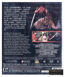 Rurouni Kenshin (2012) (Blu Ray) (English Subtitled) (Hong Kong Version) - Neo Film Shop