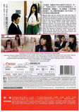 S & M 1 (2013) (DVD) (English Subtitled) (Hong Kong Version) - Neo Film Shop - 2