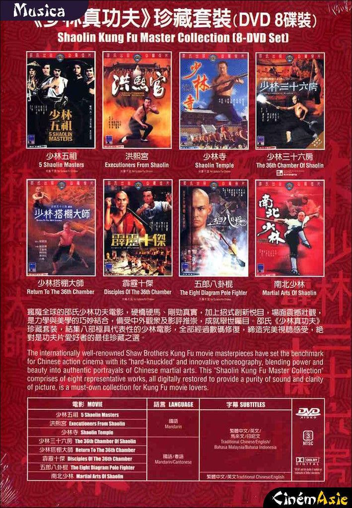 Shaolin Kung Fu Master Collection (8 DVD Boxset) (English Subtitled) (Hong Kong Version) - Neo Film Shop