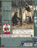 Shaolin Mantis 螳螂 (1978) (DVD) (English Subtitled) (Hong Kong Version)