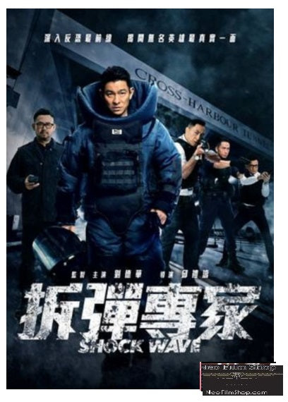 Shock Wave 拆彈專家 (2017) (DVD) (English Subtitled) (Hong Kong Version) - Neo Film Shop
