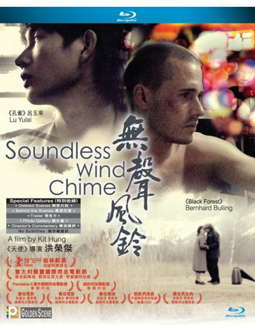 Soundless Wind Chime 無聲風鈴 (2009) (Blu Ray) (English Subtitled) (Hong Kong Version)