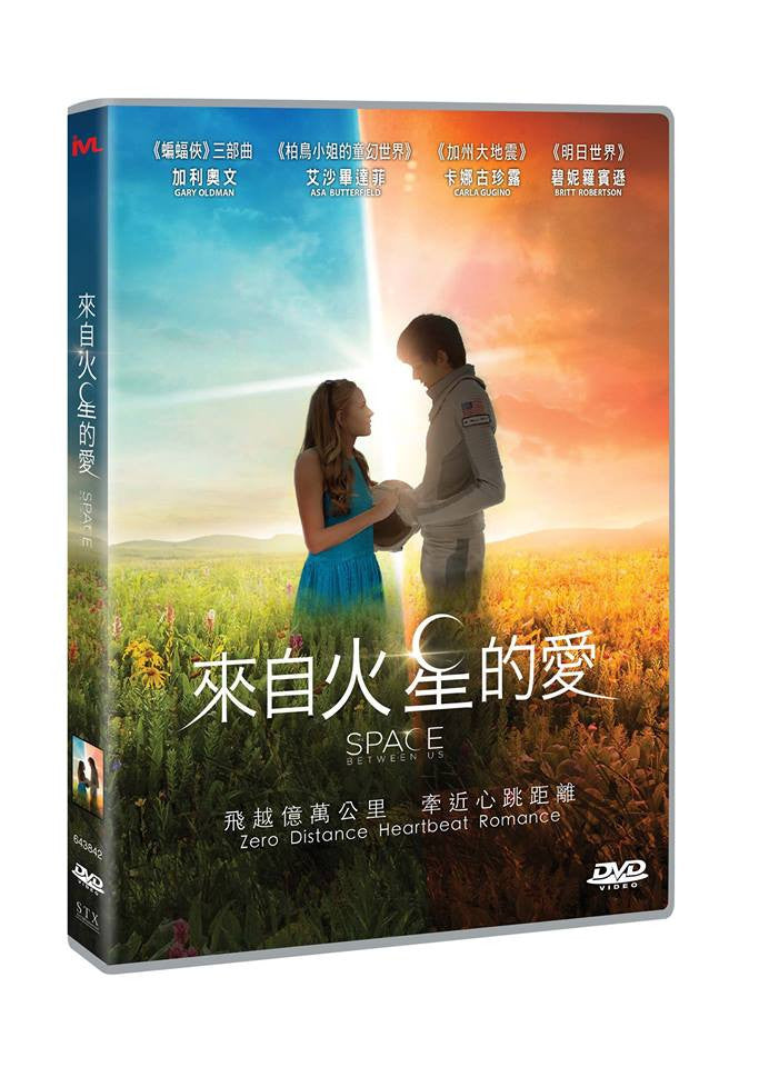Space Between With Us 來自火星的愛 (2017) (DVD) (English Subtitled) (Hong Kong Version)