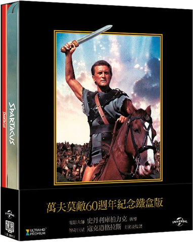 Spartacus (1960) (60th Anniversary Edition) (4K Ultra HD + Blu Ray) (DTS:X) (Steelbook) (Taiwan Version)
