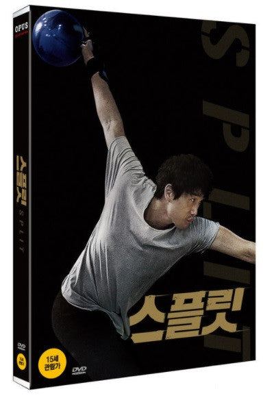 Split 全倒吧!人生 (2016) (DVD) (2 Discs) (English Subtitled) (Korea Version) - Neo Film Shop
