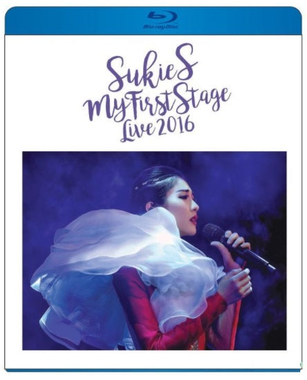 Sukie S 石 詠莉 My First Stage Live 2016 (Blu Ray) (2017) (Hong Kong Version) - Neo Film Shop
