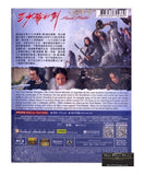 Sword Master 三少爺的劍 (2016) (Blu Ray) (English Subtitled) (Hong Kong Version) - Neo Film Shop