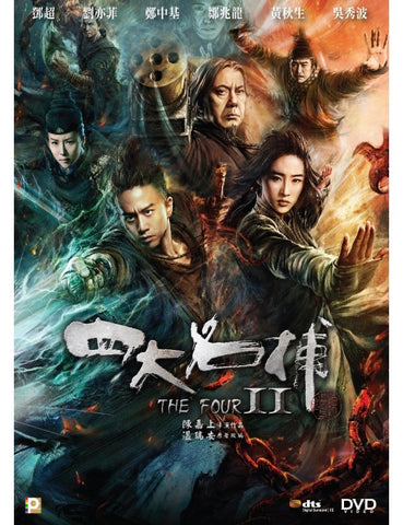 The Four II 四大名捕 2 (2013) (DVD) (English Subtitled) (Hong Kong Version)