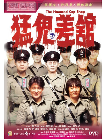 The Haunted Cop Shop (1987) (DVD) (Digitally Remastered) (English Subtitled) (Hong Kong Version) - Neo Film Shop