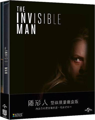 The Invisible Man (2020) (4K Ultra HD + Blu Ray) (Atmos) (Steelbook) (Taiwan Version)