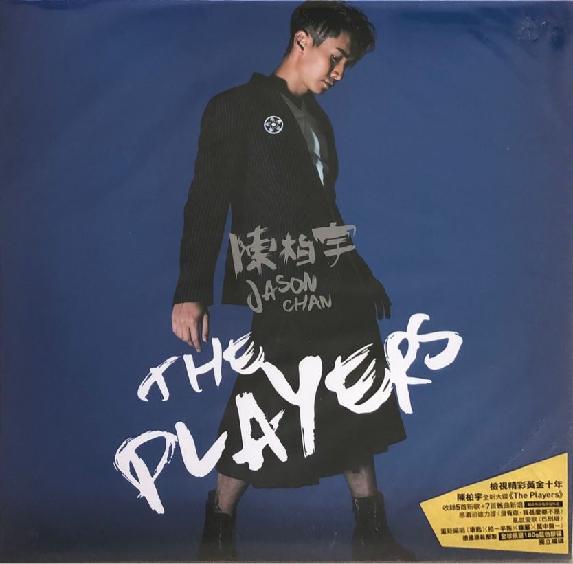 The Players - Jason Chan 陳柏宇 (Blue Vinyl LP) (Limited Edition)