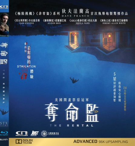The Rental 奪命監 (2020) (Blu Ray) (English Subtitled) (Hong Kong Version)