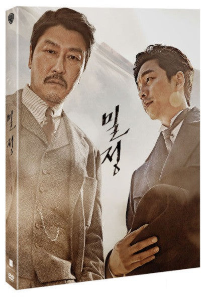 The Age of Shadows 密探 (2016) (DVD) (2 Discs) (English Subtitled) (Korea Version)