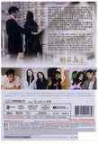 The Last Women Standing 剩者為王 (2015) (DVD) (English Subtitled) (Hong Kong Version) - Neo Film Shop