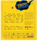 Hins Cheung + Ivana Wong - The Magical Teeter Totter Concert (2 Blu Ray) (2017) (Hong Kong Version)
