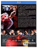 The Snow White Murder Case (2014) (Blu Ray) (English Subtitled) (Hong Kong Version)