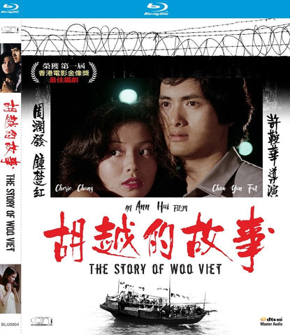 The Story of Woo Viet 胡越的故事 (1981) (Blu Ray) (Remastered) (English Subtitled) (Hong Kong Version) - Neo Film Shop