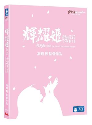 The Tale Of The Princess Kaguya 輝耀姬物語 (2013) (Blu Ray) (English Subtitled) (Hong Kong Version) - Neo Film Shop