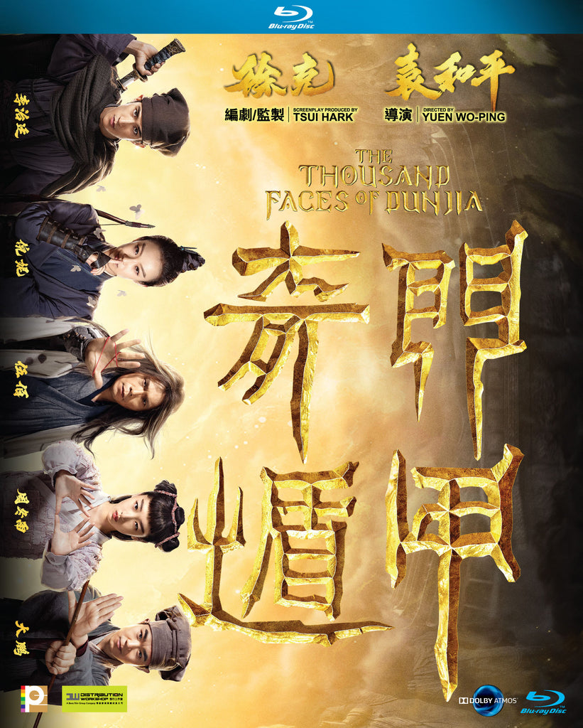 The Thousand Faces of Dunjia 奇門遁甲 (2017) (Blu Ray) (English Subtitled) (Hong Kong Version)