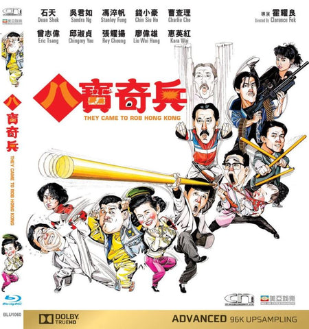 They Came To Rob Hong Kong 八寶奇兵 (1989) (Blu Ray) (Digitally Remastered) (English Subtitled) (Hong Kong Version)