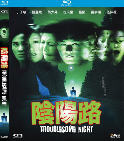 Troublesome Night 陰陽路 (1997) (Blu Ray) (Remastered) (English Subtitled) (Hong Kong Version) - Neo Film Shop
