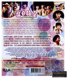 Twinkle Twinkle Lucky Stars 夏日福星 (1985) (Blu Ray) (English Subtitled) (Hong Kong Version) - Neo Film Shop
