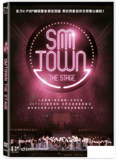 SMTown The Stage 에스엠타운 더 스테이지 (2015) (DVD) (English Subtitled) (Hong Kong Version) - Neo Film Shop - 1