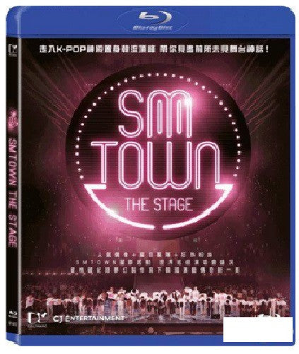 SMTown The Stage 에스엠타운 더 스테이지 (2015) (BLU RAY) (English Subtitled) (Hong Kong Version) - Neo Film Shop - 1