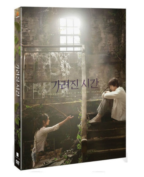 Vanishing Time: A Boy Who Returned (2016) (DVD) (2 Discs) (English Subtitled) (Korea Version) - Neo Film Shop