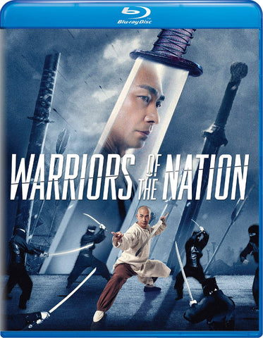 The Unity of Heroes 2: Warriors of the Nation (2019) (Blu Ray) (English Subtitled) (US Version) - Neo Film Shop