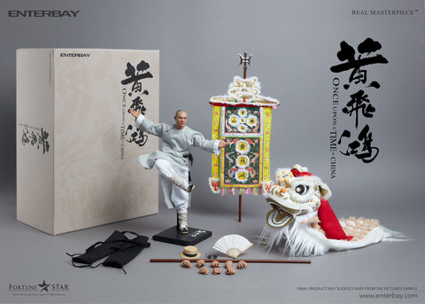 Wong Fei Hung - Jet Li Action Figure 黃飛鴻 李連杰 (1/6 Ratio) (ENTERBAY) (Official Version)