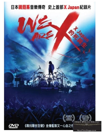 We Are X / X Japan的死與生 (2016) (DVD) (English Subtitled) (Hong Kong Version)