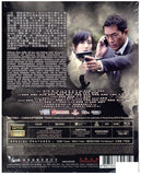 Z Storm Z風暴 (2014) (Blu Ray) (English Subtitled) (Hong Kong Version) - Neo Film Shop - 2