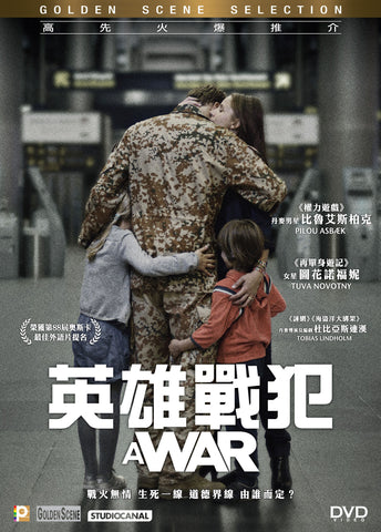 A War 英雄戰記 Krigen (2015) (DVD) (English Subtitled) (Hong Kong Version)