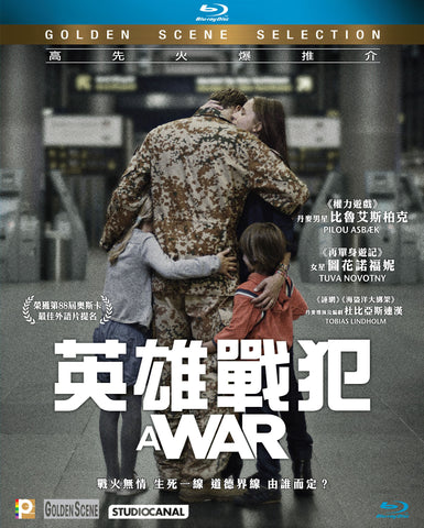 A War 英雄戰記 Krigen (2015) (Blu Ray) (English Subtitled) (Hong Kong Version)