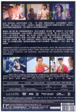 Aberdeen 香港仔 (2014) (DVD) (English Subtitled) (Hong Kong Version) - Neo Film Shop