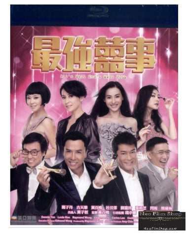 All's Well End's Well 2011 最強囍事 (2011) (Blu Ray) (English Subtitled) (Hong Kong Version) - Neo Film Shop