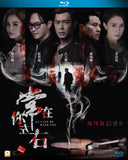 Always Be With You 常在你左右 (2017) (Blu Ray) (English Subtitled) (Hong Kong Version) - Neo Film Shop