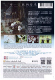 She Remembers, He Forgets 哪一天我們會飛 (2015) (DVD) (English Subtitled) (Hong Kong Version) - Neo Film Shop - 2