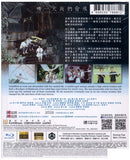 She Remembers, He Forgets 哪一天我們會飛 (2015) (BLU RAY) (English Subtitled) (Hong Kong Version) - Neo Film Shop - 2
